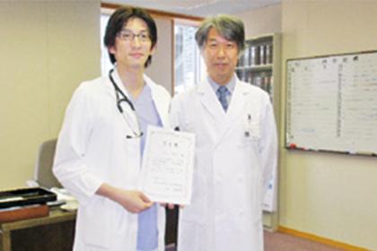 CVC認定医認定証授与式